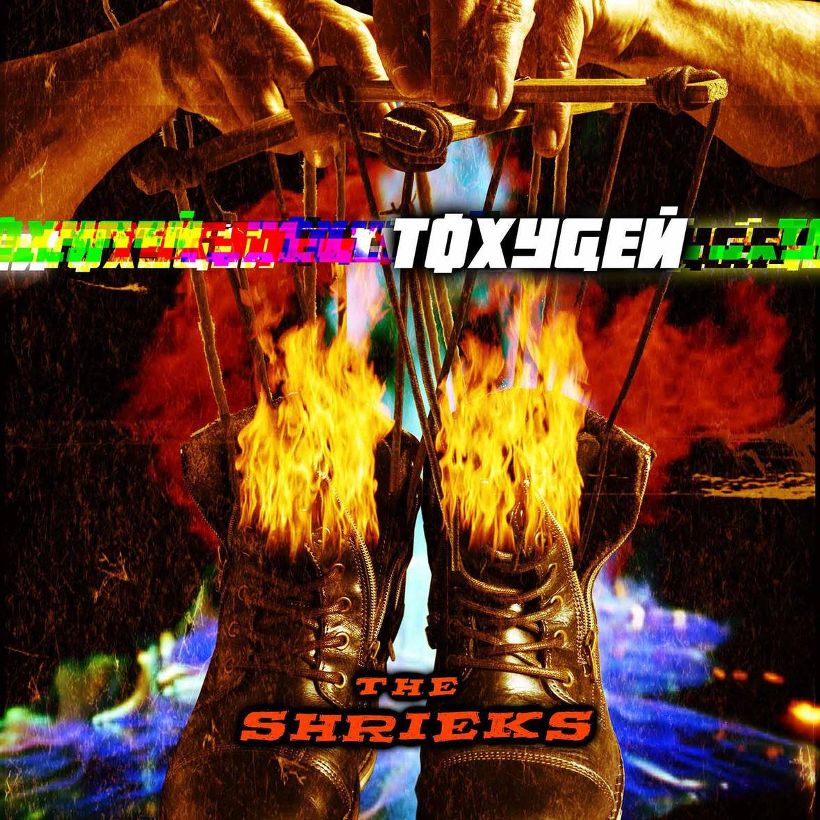 Maehem News: THE SHRIEKS Release Music Video for 'Synaptic FreeZone'
